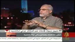 برنامج سياسة فى دين و لقاء مع د / محمود غزلان - المتحدث الإعلامى لجماعة الإخوان المسلمين