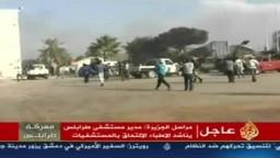 فيديو مشاهد اقتحام قلعة و قصر القذافي في باب العزيزية _ ليبيا