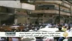 قتلت قوات الأمن السورية أمس خمسة أشخاص على الأقل بينهم ثلاث نساء في غارة شنتها على ريف حماة