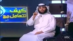 كيف تتعامل مع الله _مشاري الخراز .. ماذا تفعل إذا ظلمك إنسان؟2