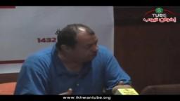 حفل الإفطار السنوى لموقع إخوان تيوب _ رمضان 1432 إحتفالية الوصول لأكثر من 20.000 فيديو ج1