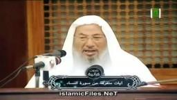 برنامج تاملات قرآنية الجزء الثانى للعلامة الدكتور يوسف القرضاوى الحلقة 6