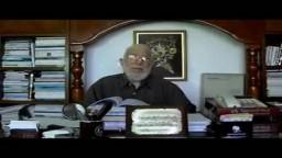 مقدمة عن تاريخ الجماعة - أ. جمعة أمين نائب المرشد العام