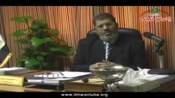 تهنئة الدكتور مرسى رئيس حزب الحرية والعدالة بمناسبة عيد الفطر