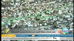 صلاه وخطبه عيد الفطر 1432 - غزه - 30-8-2011-الجزء1