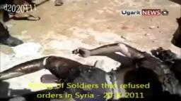 نظام سوريا البربري يحرق المتظاهرين وهم أحياء +18