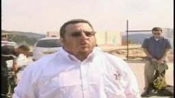 الحكومة الصهيونية تجري تدريبات للمستوطنين بالضفة استعدادا لإعلان الدولة الفلسطينية