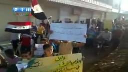درعا_تسيل_مظاهرات في ثالث ايام عيد الشهداء