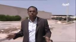 ليبيا-- جولة في سجن بو سليم سيء الصيت
