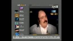 """تصريحات طلعت زكريا \""""غير المسئولة\"""" تورط مبارك في قضية جديدة"""