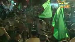 مسيرات في غزة تأييدا للقرار التركي