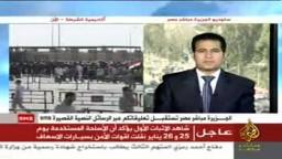 أقوال الشاهد الأول في محاكمة مبارك 5 سبتمبر