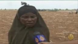 المجاعة تمتد إلى إقليم آخر في جنوب الصومال