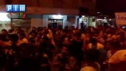 حلفايا - ريف حماه مظاهرة مسائية 5/9/2011 ج2