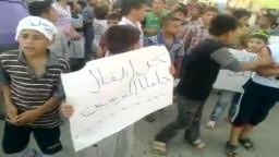 حلفايا - ريف حماه مظاهرة مسائية 5/9/2011 ج3