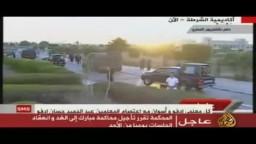انتهاء الجلسة الرابعة من محاكمة مبارك 9/7.. والمحكمة تقرر الإستماع لشهادة المشير طنطاوى