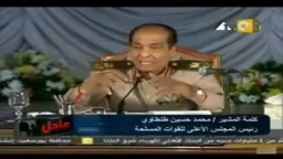 شهادة المشير طنطاوى توصل مبارك الى الاعدام