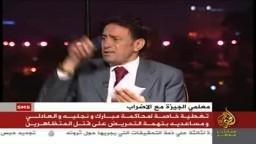 الدكتور احمد ابو بركة وكلمات قوية جدا عن محاكمة مبارك .. الجلسة الرابعة 9/7 /2011