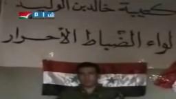حمص - الرستن - انشقاق النقيب عادل درويش