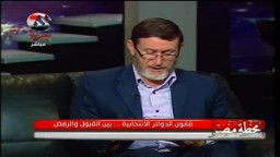 بالفيديو .. د/فريد إسماعيل يكشف أسماء أحزاب الفلول