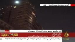 اقتحام السفارة الاسرائيلية والحصول على اوراق خطيرة من داخل السفارة