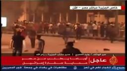 رد الفعل الامريكى على أحداث اقتحام السفارة : اوباما يطلب من مصر حماية سفارة اسرائيل