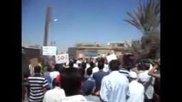 سوريا- درعا : الآن أهالي درعا يهتفون  الشعب يريد إعدام الرئيس