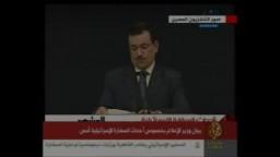 بيان الحكومة المصرية بشأن احداث أمس بالسفارة الصهيونية 9- 9 _2011_