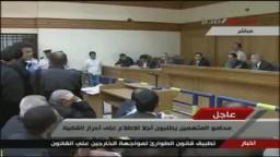 موقعة الجمل- المتهم مرتضي منصور يطلب الدفاع عن نفسه  11 سبتمبر