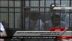 محاكمة 25 متهم فى موقعة الجمل من بينهم صفوت الشريف وفتحى سرور وعائشة عبد الهادى ومرتضى منصور