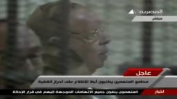 محاكمات التسالي--سرور يقزقز سوداني في القفص