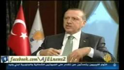 اردوغان كلنا سنموت ولن يبقى الا وجه الله الكريم