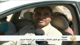 ليبيا-- معارك مع فلول الكتائب والساعدي في قبضة النيجر