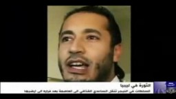 تورط جهات عربية فى عملية تسهيل هروب القذافي وأركان نظامه