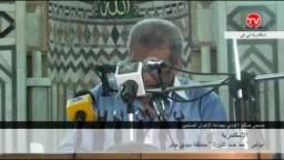 مؤتمر ( معاً ضد الثورة المضادة ) : المؤتمر الذى نظمه الإخوان بالاسكندرية