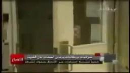 اللهم أعز الاسلام والمسلمين أخيرا حجاب في شرطة لندن