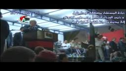 زيارة اردوغان ومصطفى عبدالجليل .. مصراته بليبيا 3