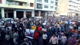مسيرة حركة 20 فبراير بالمدينة القديمة بالدارالبيضاء