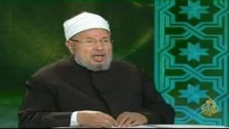 الشريعة والحياة - الحرية وضروراتها .. مع الدكتور يوسف القرضاوى