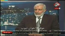 حوار مع الدكتور محمود عزت نائب المرشد العام .. قناة الشباب 18 /9 / 2011 ج2