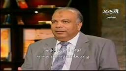 حوار الإعلامى عمرو الليثى مع الدكتور سعد الكتاتنى أمين عام حزب الحرية والعدالة : تساؤلات حول حزب الحرية والعدالة ج1
