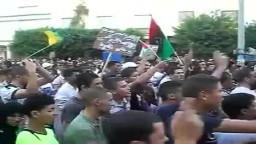 طنجة تشعل الثورة: بني مكادة بني مكادة .. يا التغيير يا الشهادة