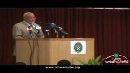 كلمة المرشد السابق لجماعة الإخوان أ/ مهدى عاكف فى مؤتمر طلاب الإخوان الأول بعد الثورة