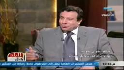 حوار الدكتور محمد مرسى رئيس حزب الحرية والعدالة .. برنامج أهل البلد قناة مصر25 ج1