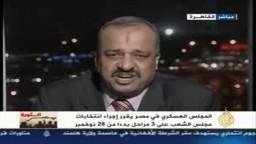 د/ البلتاجى  وموقف حزب الحرية والعدالة- من قانون الانتخابات الجديد