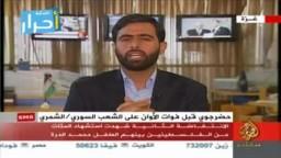 مشيرالمصري:نحن مع القيام بدولة شرط عدم الاعتراف بالكيان الصهيوني