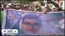 جمعة استرداد الثورة | مسيرة في أسيوط 30 سبتمبر