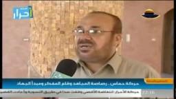الانتفاضة: حماس هي .رصاصة المجاهد وقلم الفكر ومبدأ الجهاد