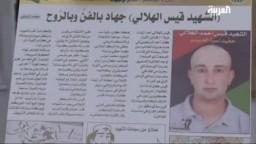 ليبيا-  افتتاح اول معرض للرسوم الكاريكاترية عن القذافي فى بنغازى بليبيا