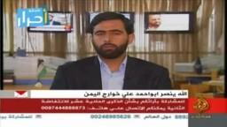 في ذكرى الانتفاضة- مشير المصري: طالما هناك احتلال لابد أن تبقى الانتفاضة مستمرة
